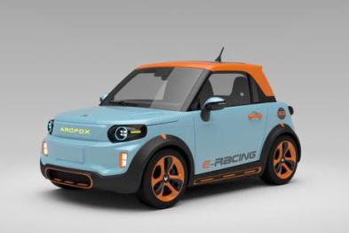 北汽面向年轻人群推首款人工智能电动车LITE