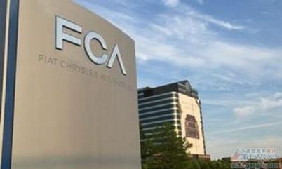 安全气囊故障 FCA全球召回190万辆车