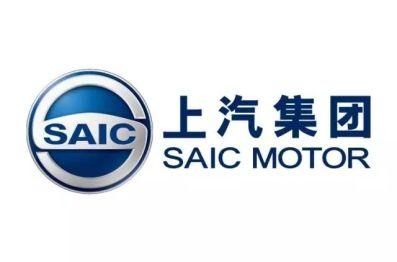 上汽集团云计算数据中心落户郑州,总投资20亿元