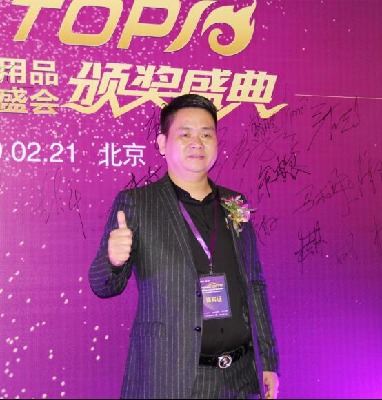 台州英雄联盟尤瓦汽车用品有限公司董事长李义庆