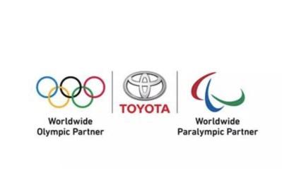 日媒:丰田取消奥运广告投放,高管抱怨主办方信息沟通不畅