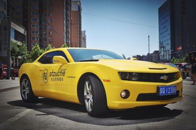 斑马汽车与凹凸租车达成合作,将推智能汽车金融服务