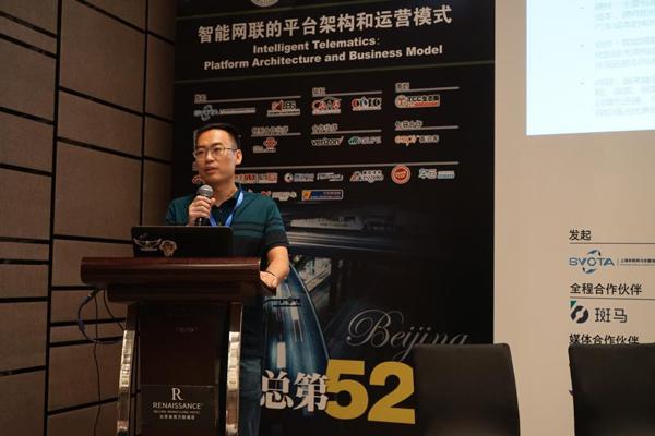 上海广升信息技术股份有限公司车联网事业部总经理芮亚楠