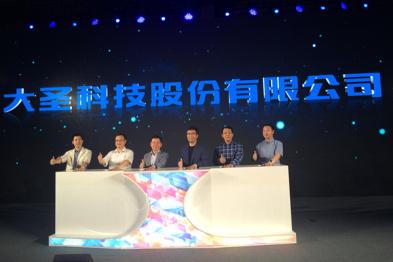 广汽+乐视+众诚=大圣科技,也等于汽车电商新出路吗?