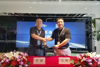 爱驰亿维与四维图新签订战略合作协议:共享背后的野心