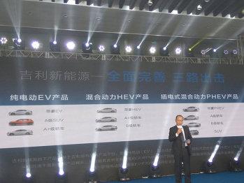 吉利未来将布局10款新能源汽车,涵盖SUV等