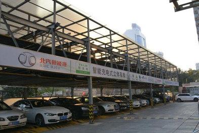 北京汽车建成北京首个立体充电车库