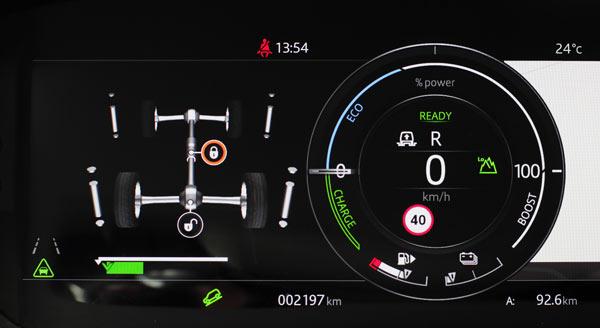系统可以随时显示车辆两个核心差速锁的锁止情况