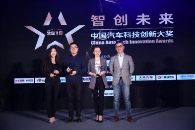2018中国汽车科技创新大奖,上汽荣威MARVEL X荣获年度车联网应用技术创新奖