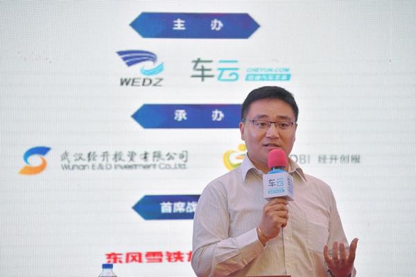 诚迈科技(南京)股份有限公司高级技术副总裁邹晓冬