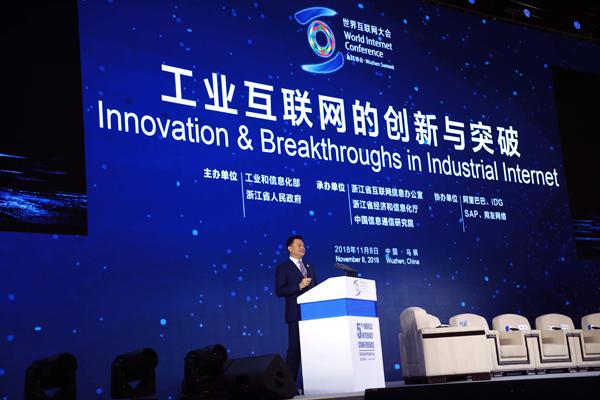 """徐留平发表观点:""""创新化、专业化、平台化、联盟化、生态化""""将是汽车产业发展的关键"""