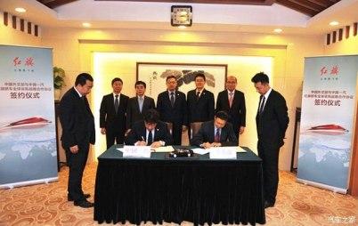 一汽与外交部签红旗全球采购战略协议