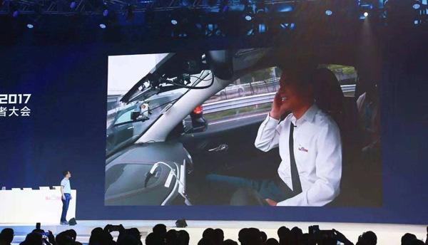 百度董事李彦宏违规乘坐无人驾驶汽车出现在北京五环