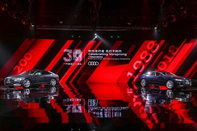 奥迪在华加速新能源布局,将引入40款电动国产车型