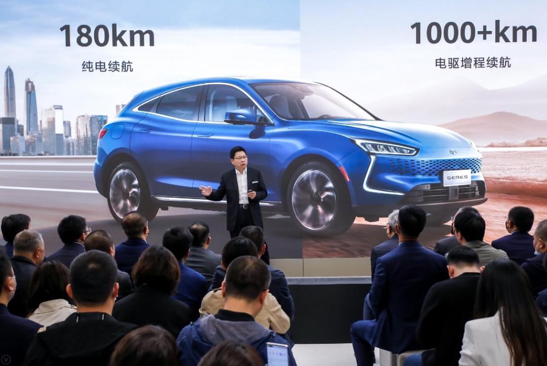 """""""这同时开创了消费电子行业和汽车行业的先河2021年4月24日无人车 无人车 第8张"""