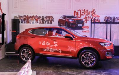 哈弗F5国潮版配置升级,10万元起在北京正式发布