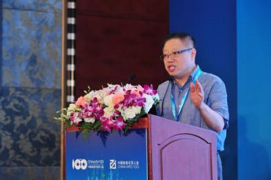 杨景:车联网是推动汽车业转型发展的巨大引擎