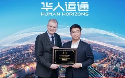 前德國寶馬全球研發副總裁出任華人運通智慧城市專家