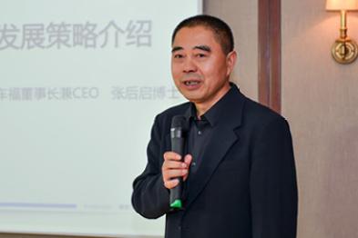 """【创见】中驰车福张后启:汽车后市场没有""""电商""""二字"""