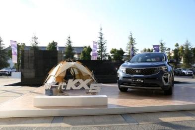 智享精致生活,试驾东风悦达起亚新一代KX5
