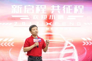 UC联合创始人何小鹏加盟小鹏汽车,出任董事长