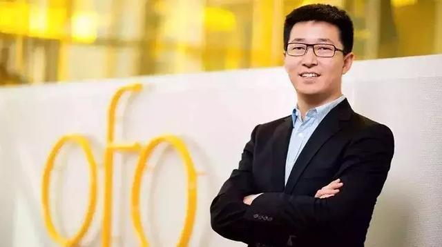 ofo创始人兼CEO戴威