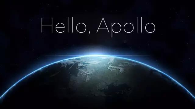 百度宣布阿波罗计划