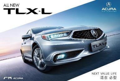 广汽Acura ALL NEW TLX-L下线并公布售价