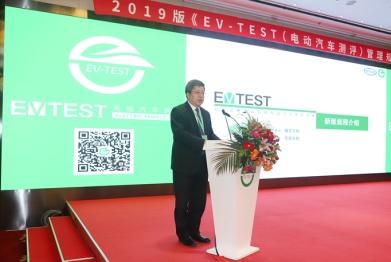 中国电动汽车消费者购车指引即将全新亮相
