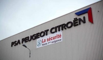 PSA集团/法国万喜测试自动驾驶新功能