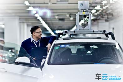 【创客】百度余凯:以深度学习,养自动驾驶