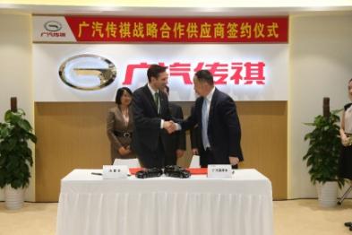 广汽传祺与爱信合资项目正式签约落地,强强联合助推品牌向上发展