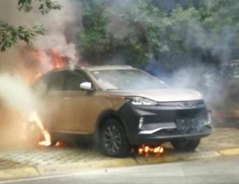 威马回应EX5自燃:系报废试装车