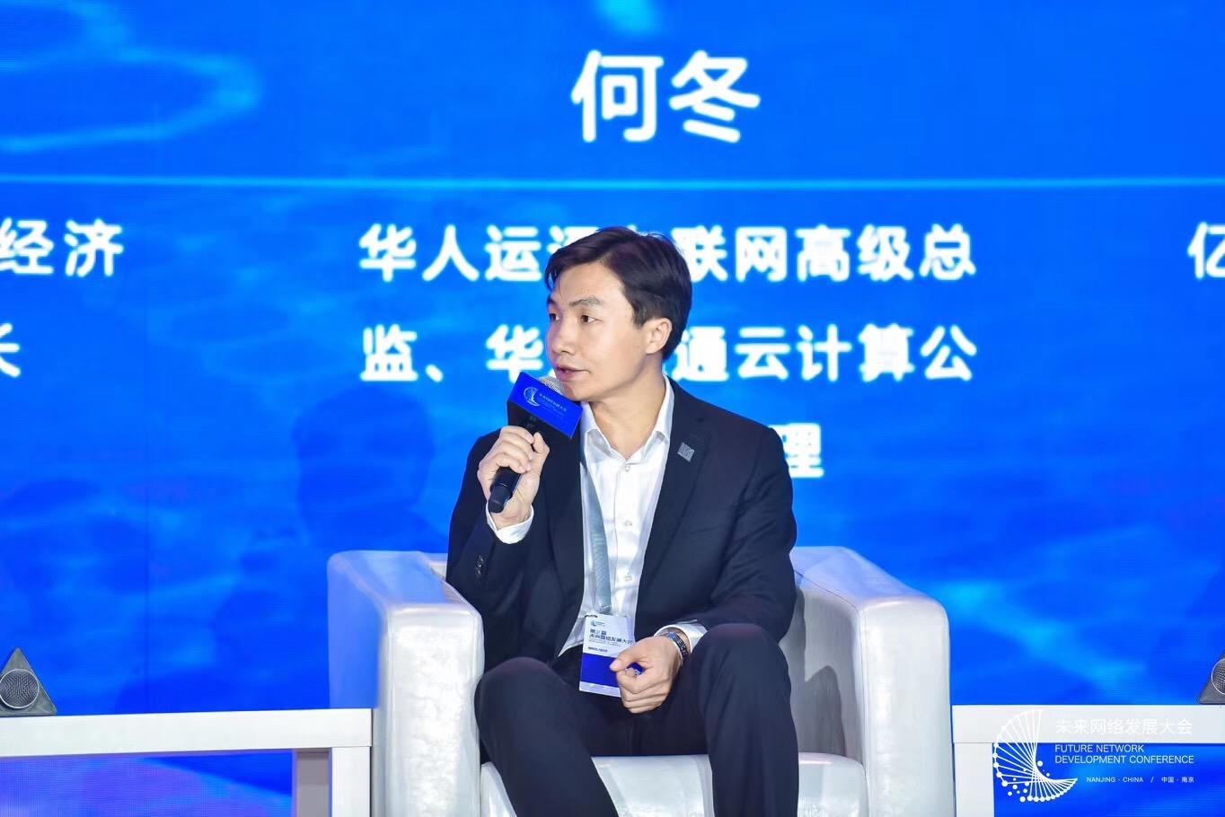 华人运通车联网高级总监何冬