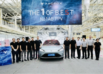ARCFOX N61首台全工序车下线  高端化进程全面发力