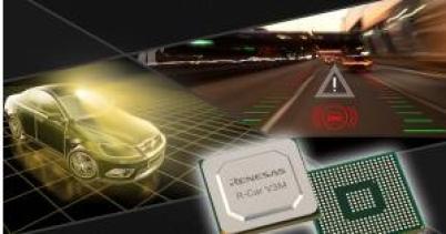 瑞萨电子发布自主平台 推动ADAS及自动驾驶研发