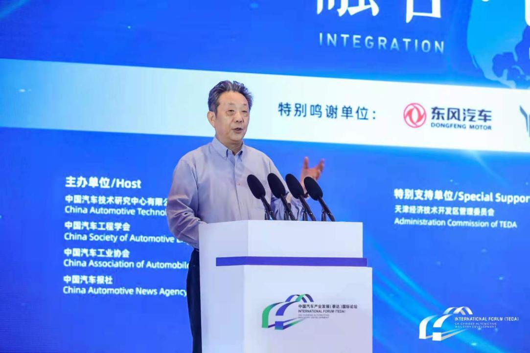 原中国汽车工业协会常务副会长兼秘书长、中国电动汽车百人会副理事长董扬