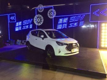 江淮第三代瑞风S3上市,售价6.58万-9.58万