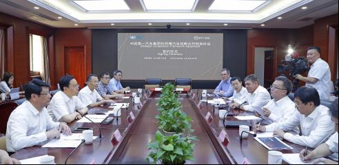 拜腾、中国一汽双方代表以及南京市和开发区领导亲切会谈