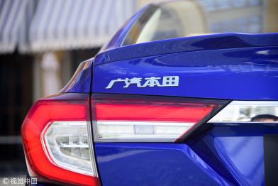 广汽本田投资32.7亿发展新能源车