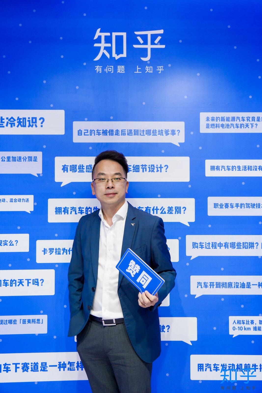 合众汽车副总裁周江