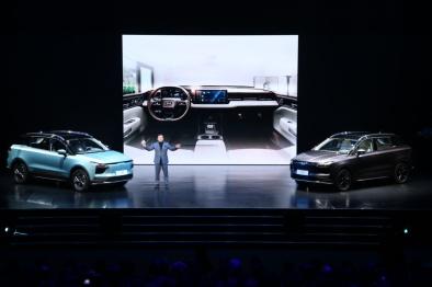 """爱驰汽车量产车U5首发:MAS平台让续航实现""""460+100""""?"""