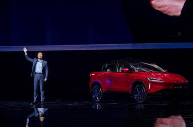 小鹏G3上市售13.58万起,或重塑新造车市场格局