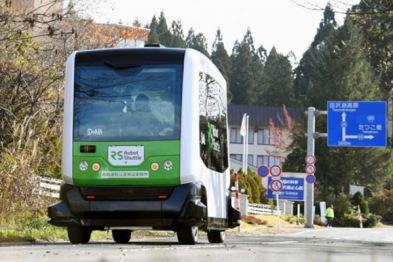 Level 4自动驾驶巴士正式在日本上路测试