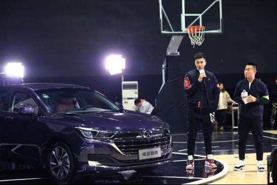 【新闻通稿】北京汽车绅宝智道媒体篮球训练营0110V5411.png
