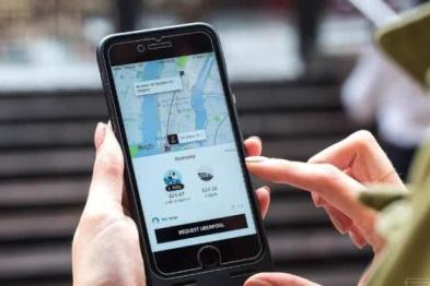 Uber终于在日本推出手机打的服务