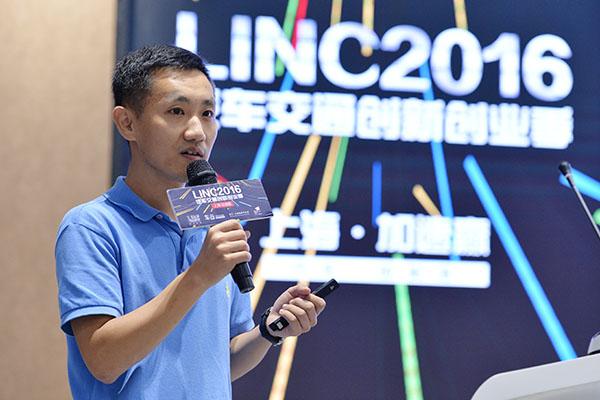 熊猫出行CEO卢国旭