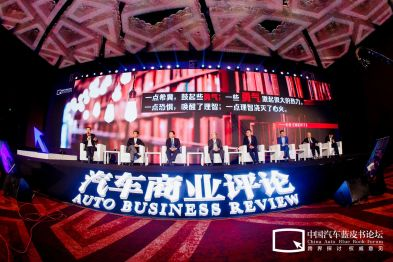 中国汽车的力量与希望