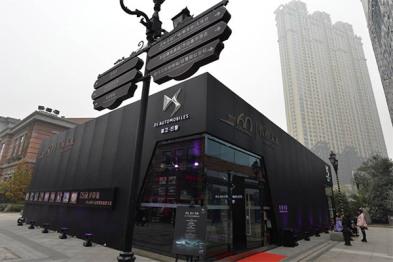 推广|DS 60周年品牌巡展武汉站前卫开启