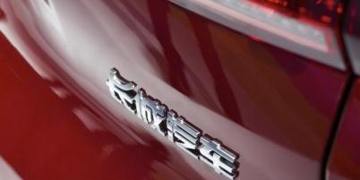 长城汽车拟以4.64亿美元向母公司出售长城共享
